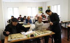 上海老年大学社团工作改革与构想