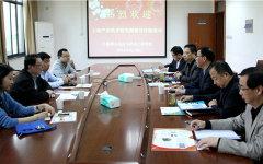 上海产业技术研究院与上海师范大学达成合作意向